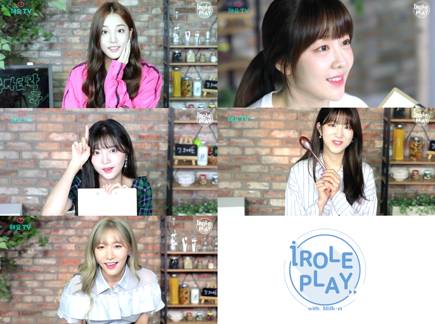 1인칭 웹예능 'I ROLE PLAY' 첫 주인공 '라붐'...22일부터 매일 한 명씩 공개