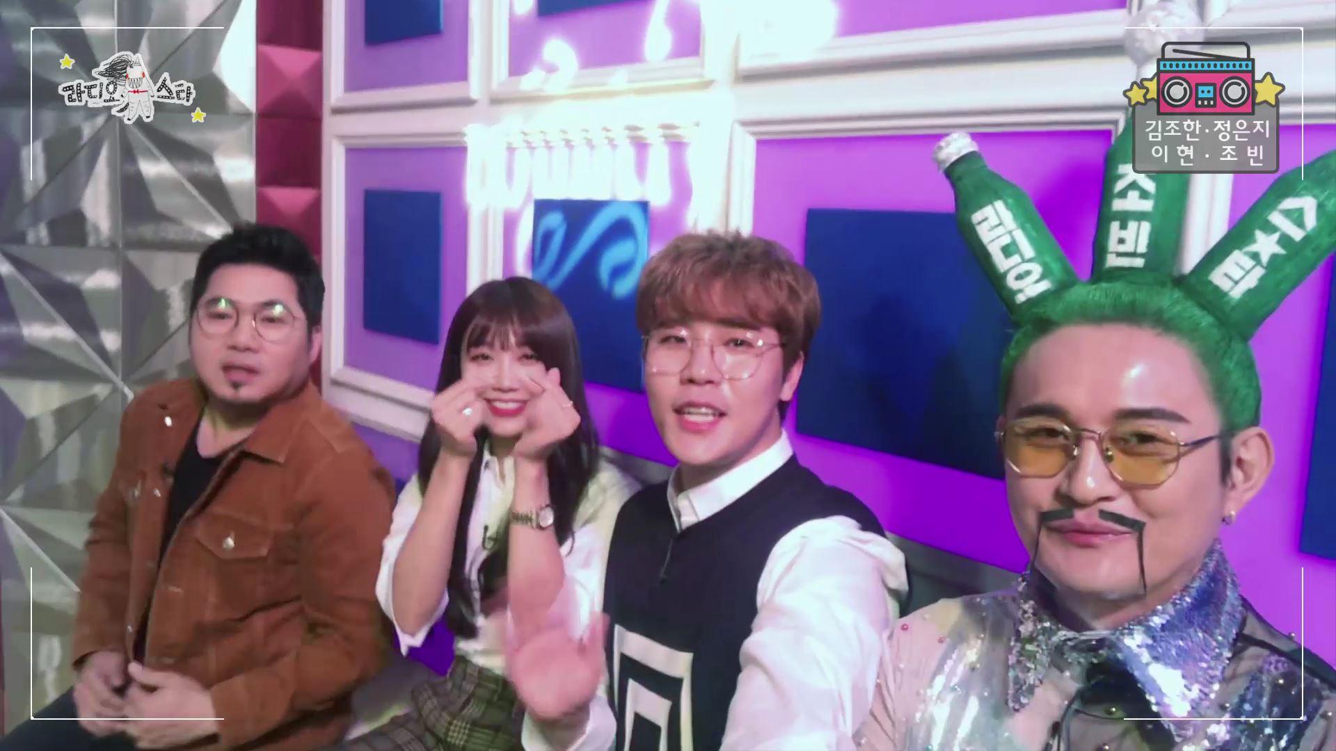 [셀프캠] '라디오스타' 김조한-정은지-이현-조빈, 노래도 잘 하고 ○○도 잘 하는 네 사람