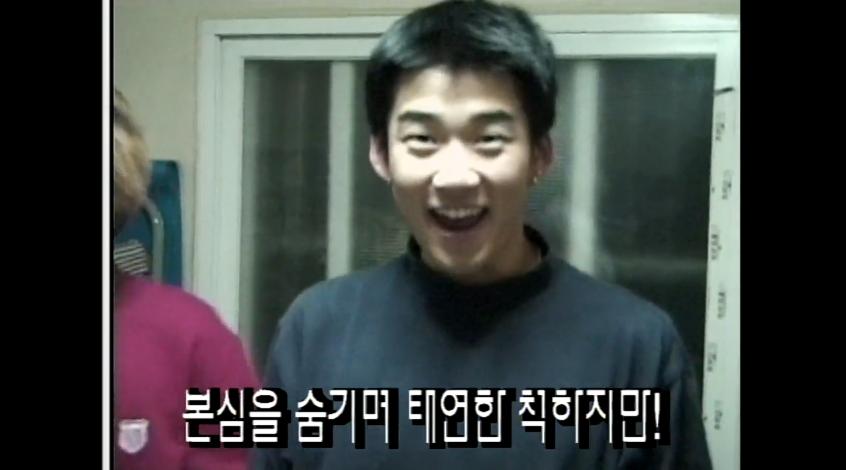[M타임머신] 국민그룹 god의 2000년 당시 리얼숙소 공개…'곰팡이마저 예술'