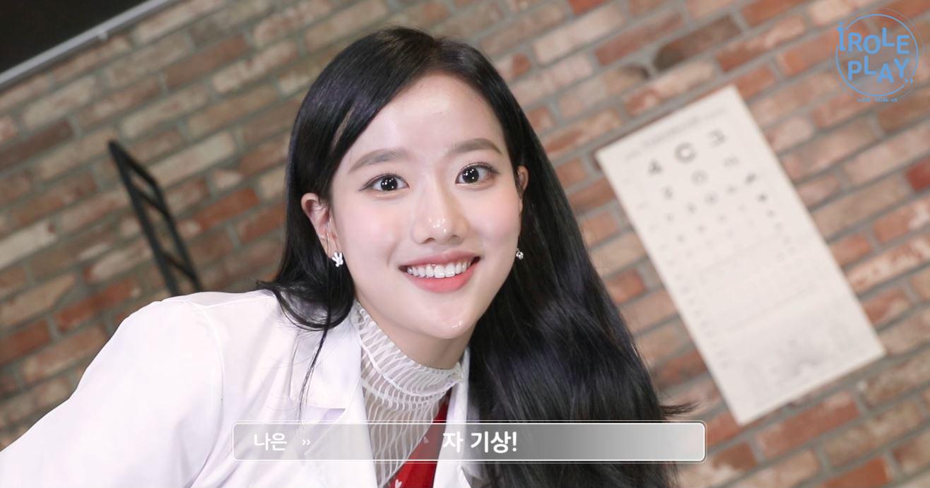 에이프릴, 신개념 1인칭 웹예능 'I ROLE PLAY' 출연! 멤버별 에피소드 공개