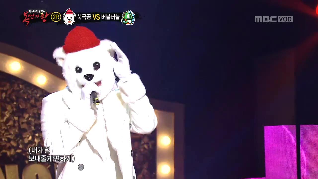 """'복면가왕' '북극곰' 정체는 가수 이기찬 """"'복면가왕'이 오래 사랑받아 뿌듯하다"""""""