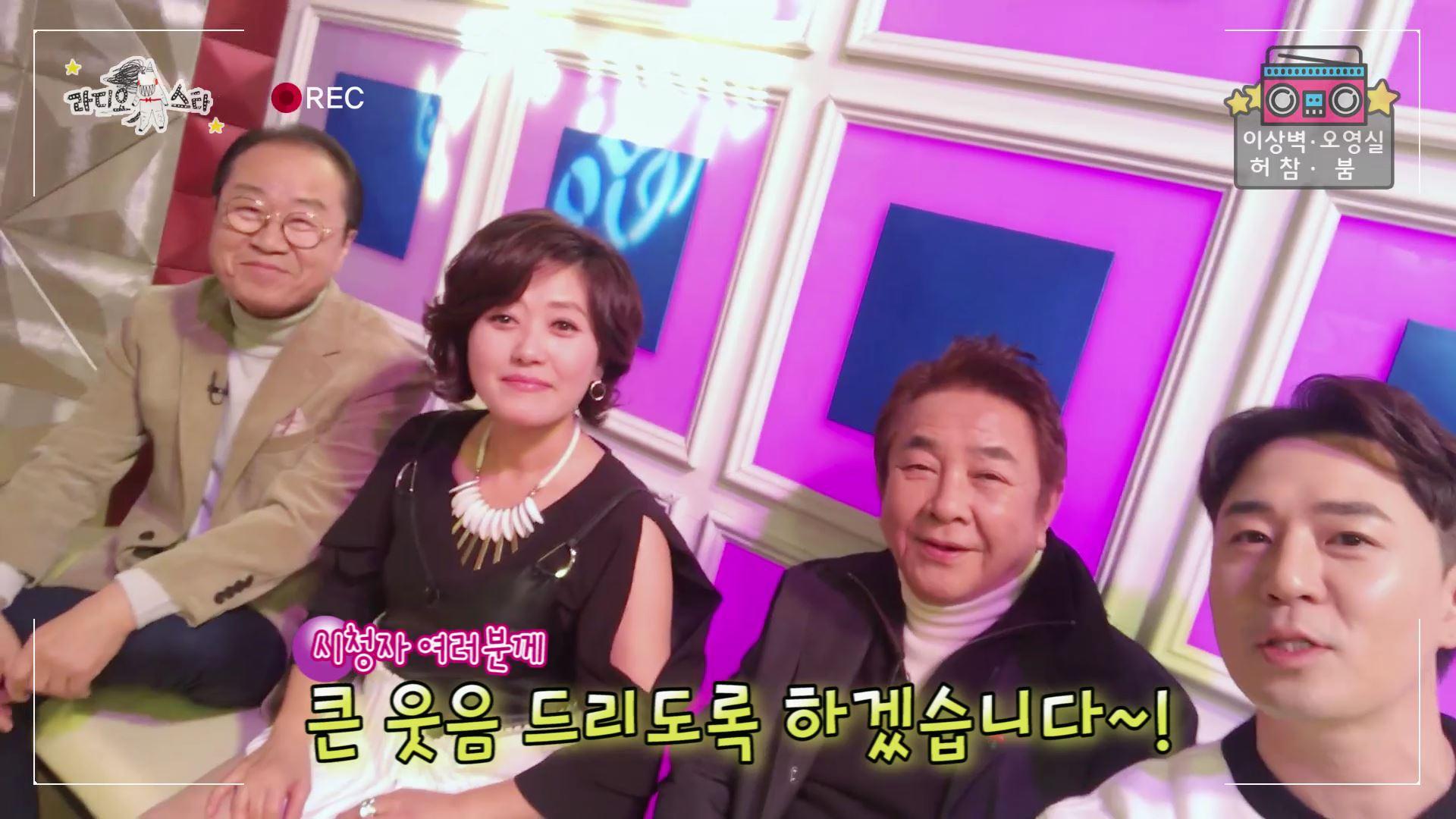 [셀프캠] '라디오스타' 오늘 토크 밤샘각? 이상벽-오영실-허참-붐, 20세기 최고 MC 특집!