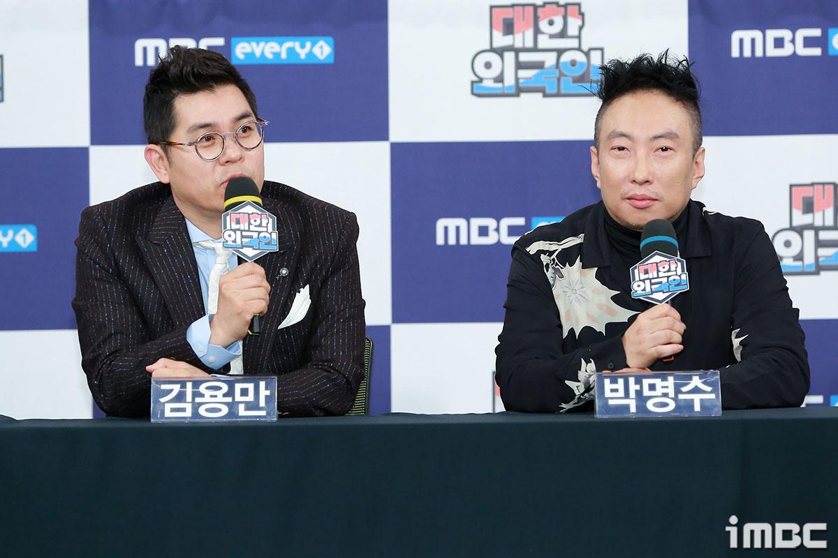 '대한외국인' 김용만-박명수, 이제야 밝혀진 2MC의 진실