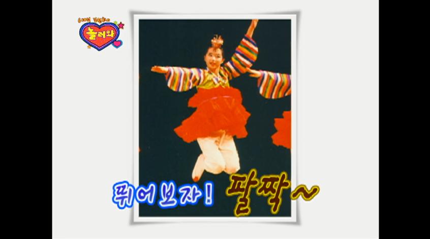 [M타임머신] '리틀 전지현' 시절 박한별의 어릴 때 사진 공개…'귀요미'