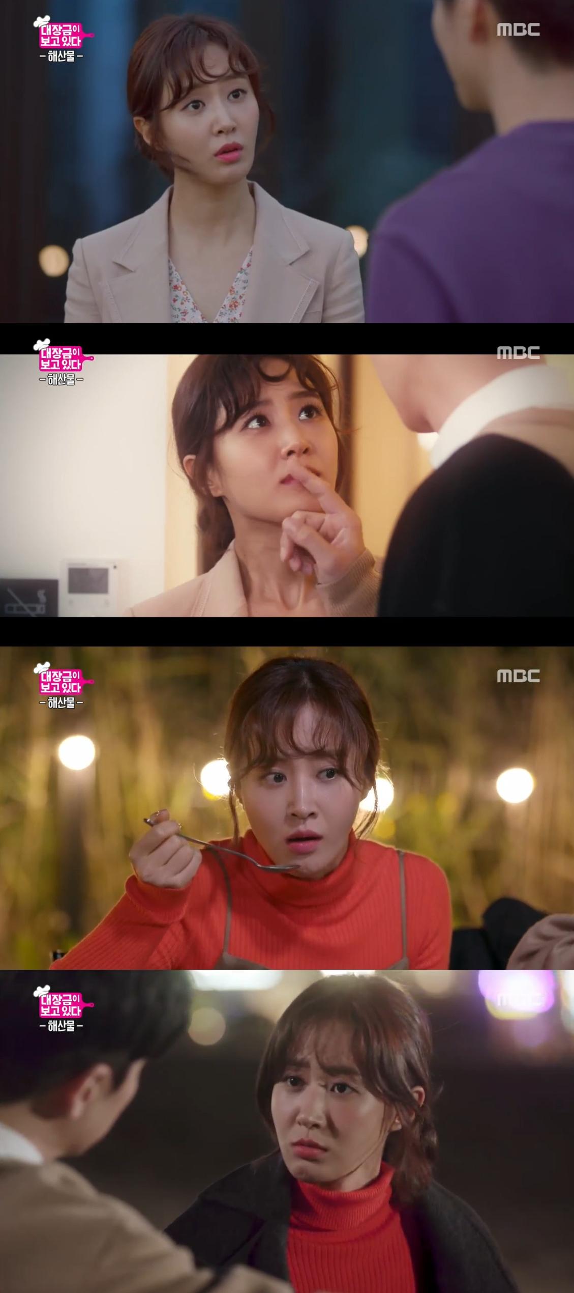 '대장금이 보고 있다' 권유리, 신동욱 호의→사랑으로 착각! 귀여운 상상 '웃음 유발'