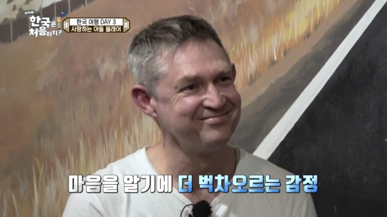'어서와 한국은' 호주 마크-블레어 부자의 감동적인 가족애··· 최고 시청률 또 경신!