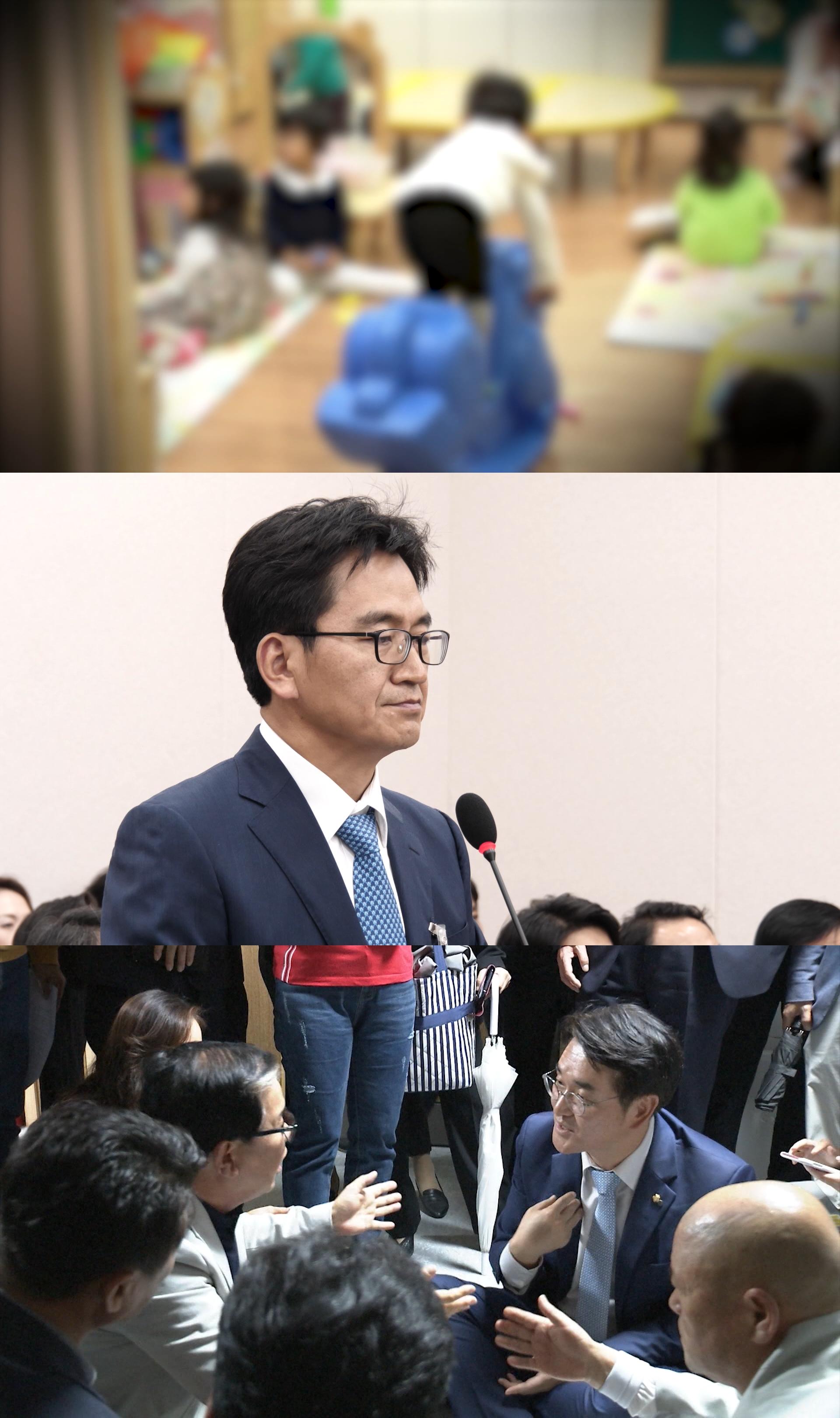 'PD수첩' 우리 사회에 충격을 안긴 비리, '사립유치원은 법이 없습니다' 편 13일 방송!