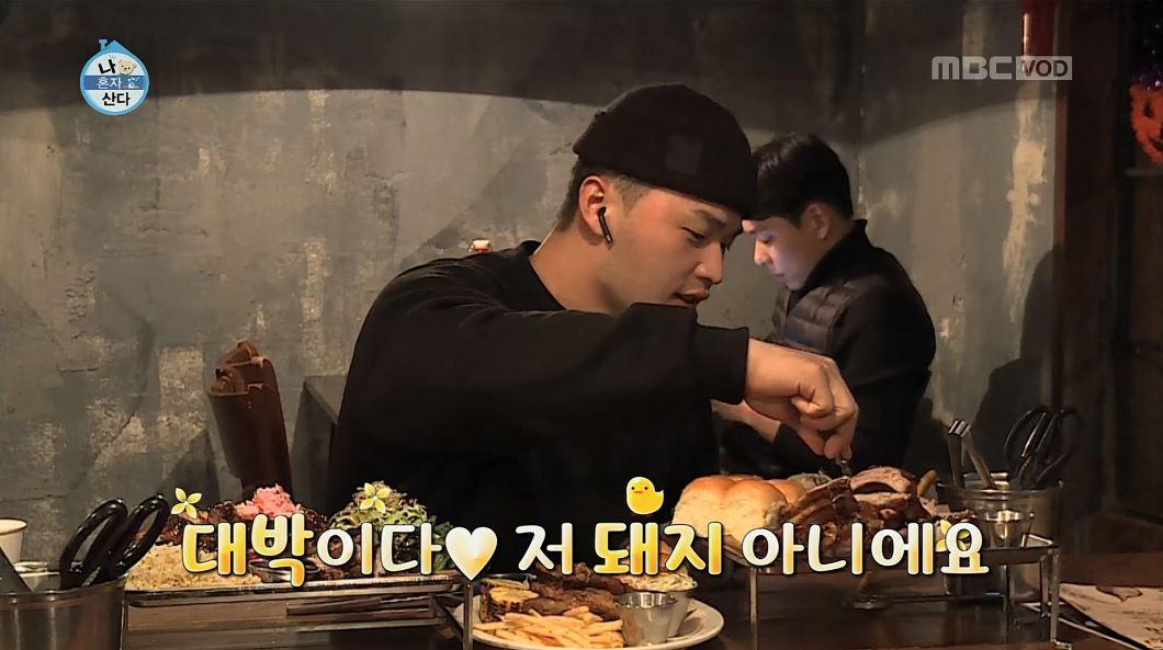 '나 혼자 산다' 마이크로닷, 홍수현 위해 음식 포장··· 24시간이 모자란 '긍정 사랑꾼' 등극