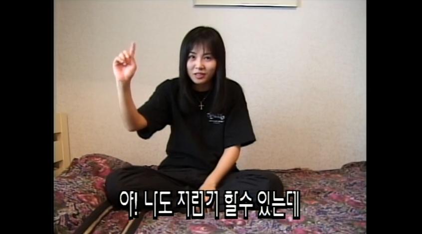 [M타임머신] 김선아의 18년 전 첫사랑 스토리 고백? '5학년 때 오뎅 군'
