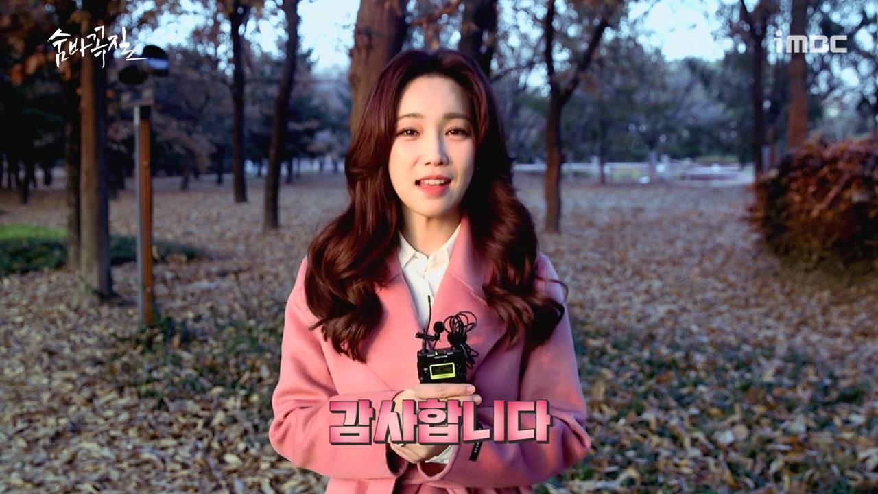 """'숨바꼭질' 이유리X송창의, """"그동안 사랑해주셔서 감사드린다"""""""