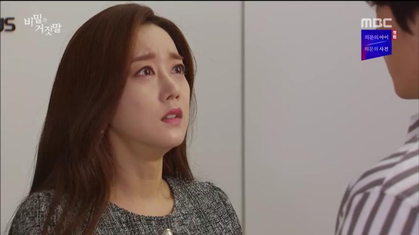 """'비밀과 거짓말' 서인석, 오승아 도와달라는 이중문에 """"이혼해"""""""