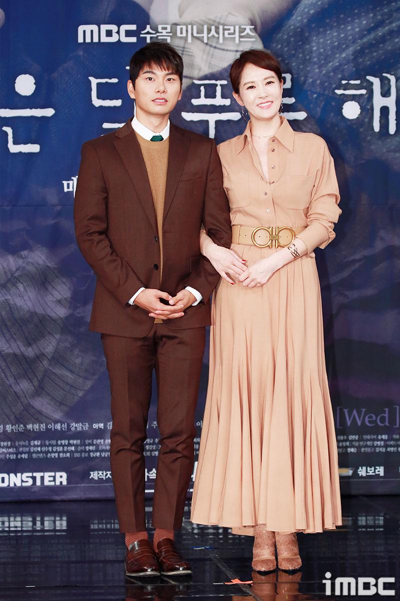 이이경-김선아, 쿵짝이 잘 맞는 두 배우