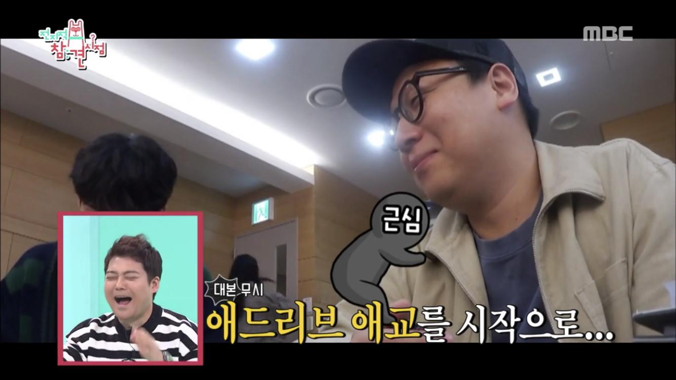 '전지적 참견시점' 병아리 매니저 임송, 박성광 악플에 '박력' 매니저 등극