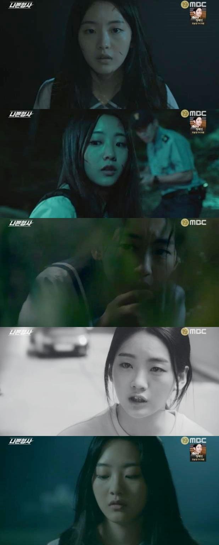 신예 조이현, '나쁜형사' 등장부터 시선 압도...신하균에 절대적 영향력 준 목격자 '배여울'