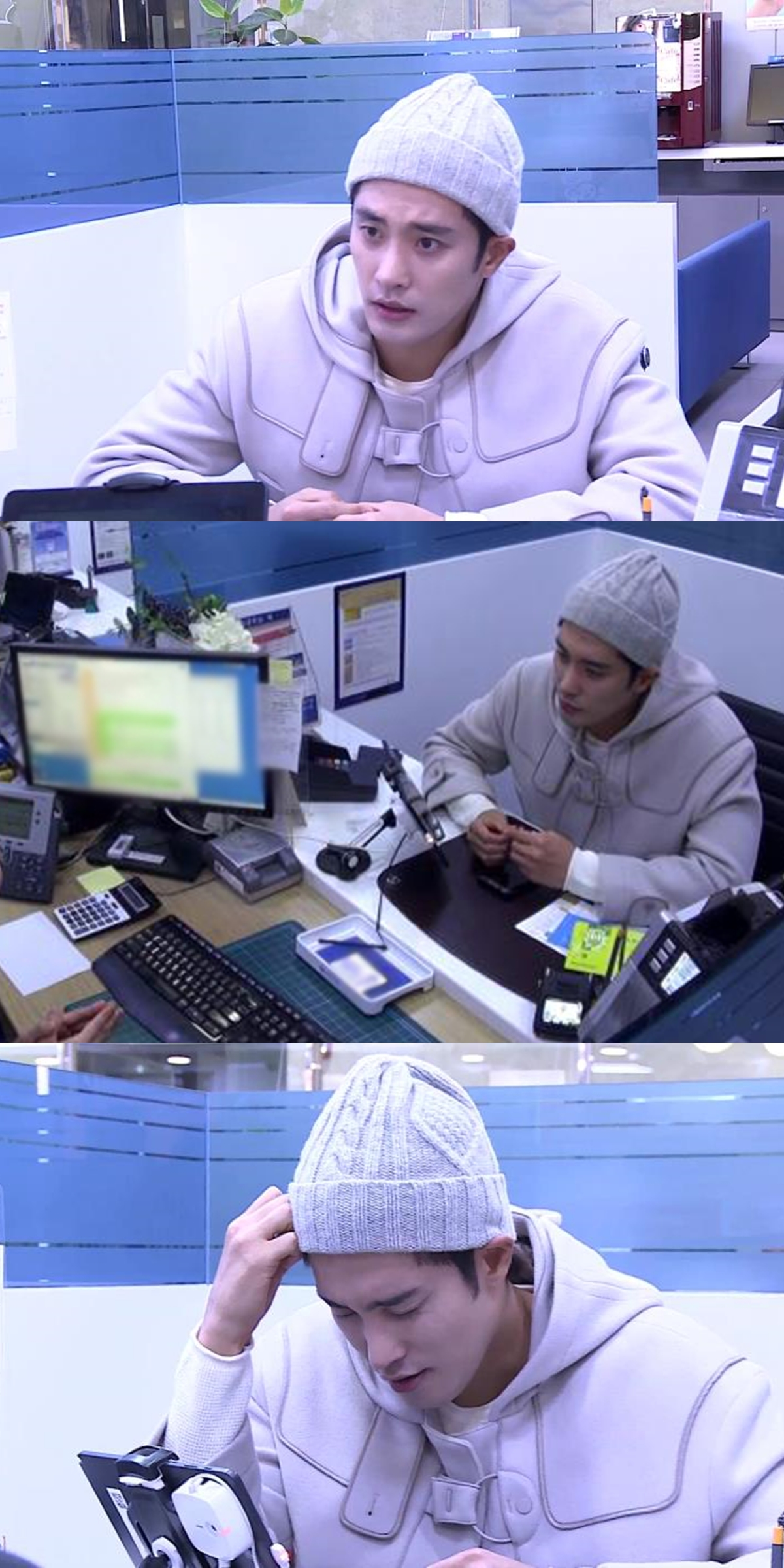 '나 혼자 산다' 성훈의 눈물없이 볼 수 없는 인터넷 뱅킹 도전기 (feat. ARS 전국민 잔액확인은 이제 끝?)