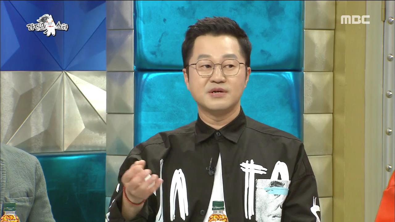 '라디오스타' '안습'의 창시자 지상렬, 만든 신조어 더 있다? #핑거질 #깜빡이