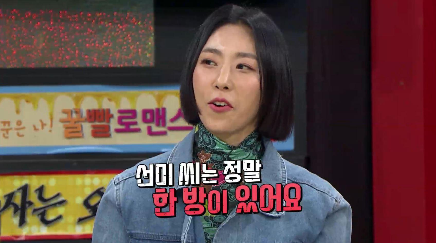"""수많은 가수의 트레이너였던 안무가 리아 킴 """"기억에 남는 제자는 트와이스와 선미"""""""