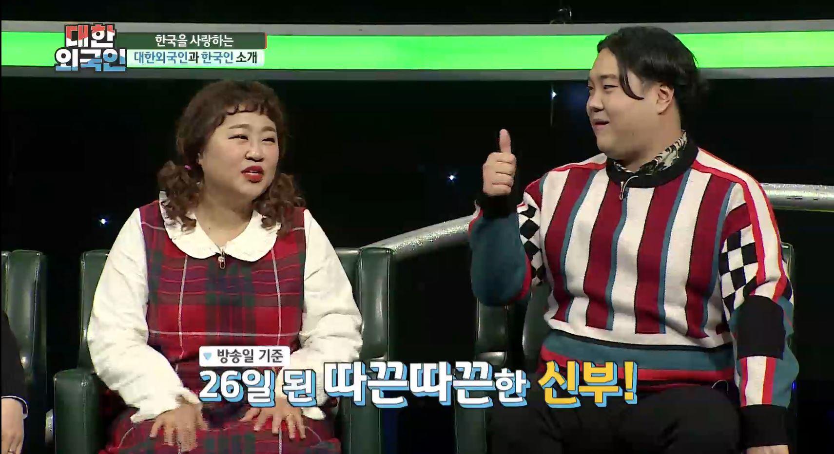 """홍윤화 결혼 소감으로 """"아침에 뭐 먹을까 함께 고민해서 좋아"""""""