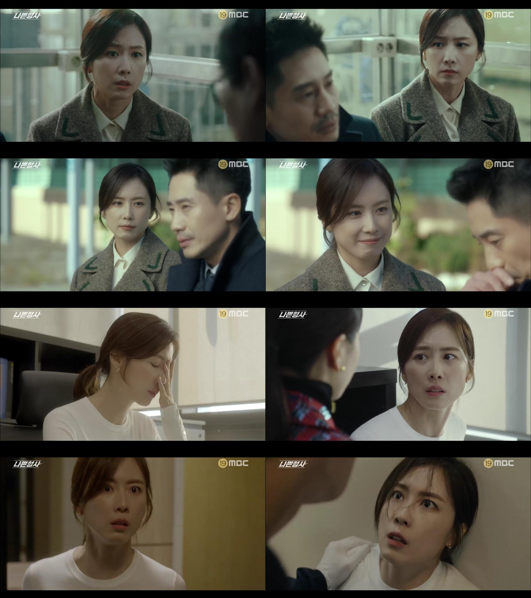 '나쁜형사' 홍은희, 불꽃 열연 화제! 장렬한 죽음 맞이하며 '美친 엔딩' 장식