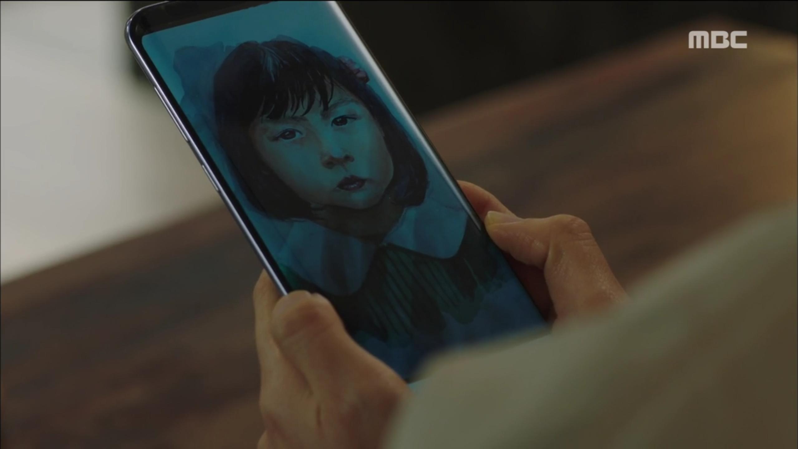 '붉은 달 푸른 해' 김선아, 행적 쫓던 환영 속 '녹색소녀'는 어릴 적 자신이었다…아동학대 피해자일까