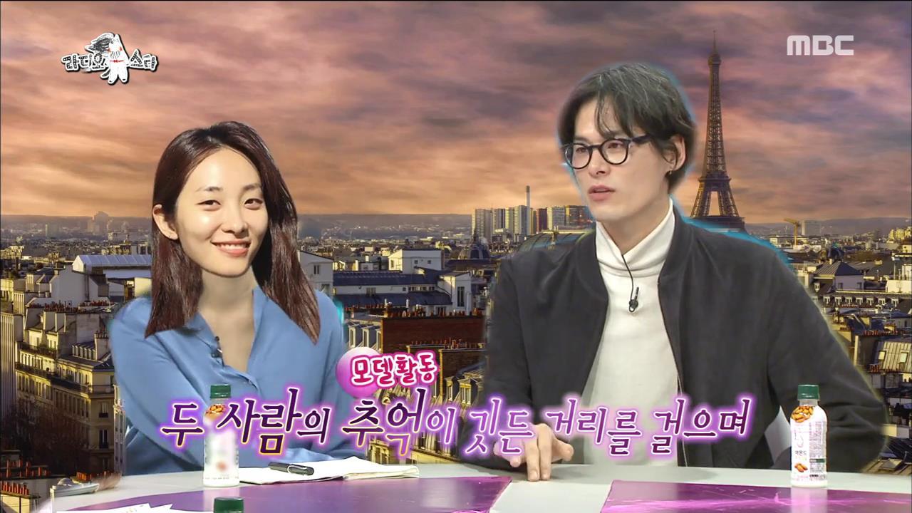"""'라디오스타' 김원중, """"7년 연애 후 결혼... 첫날밤 때문에 돈 관리 곽지영이 한다"""""""