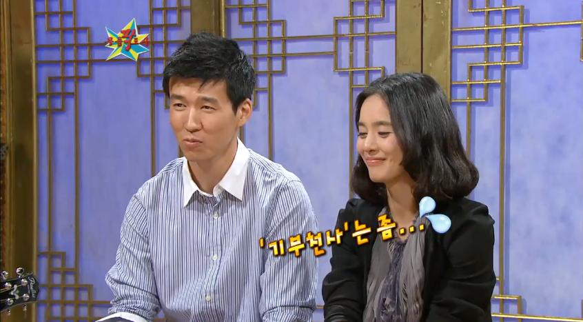 션-정혜영의 기부 사연에 강호동이 '참을 忍' 그린 이유는?