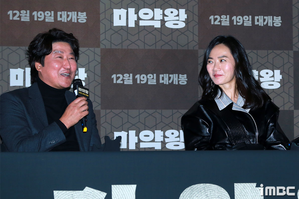 [포토] 송강호-배두나, 환하게 웃는 두 배우