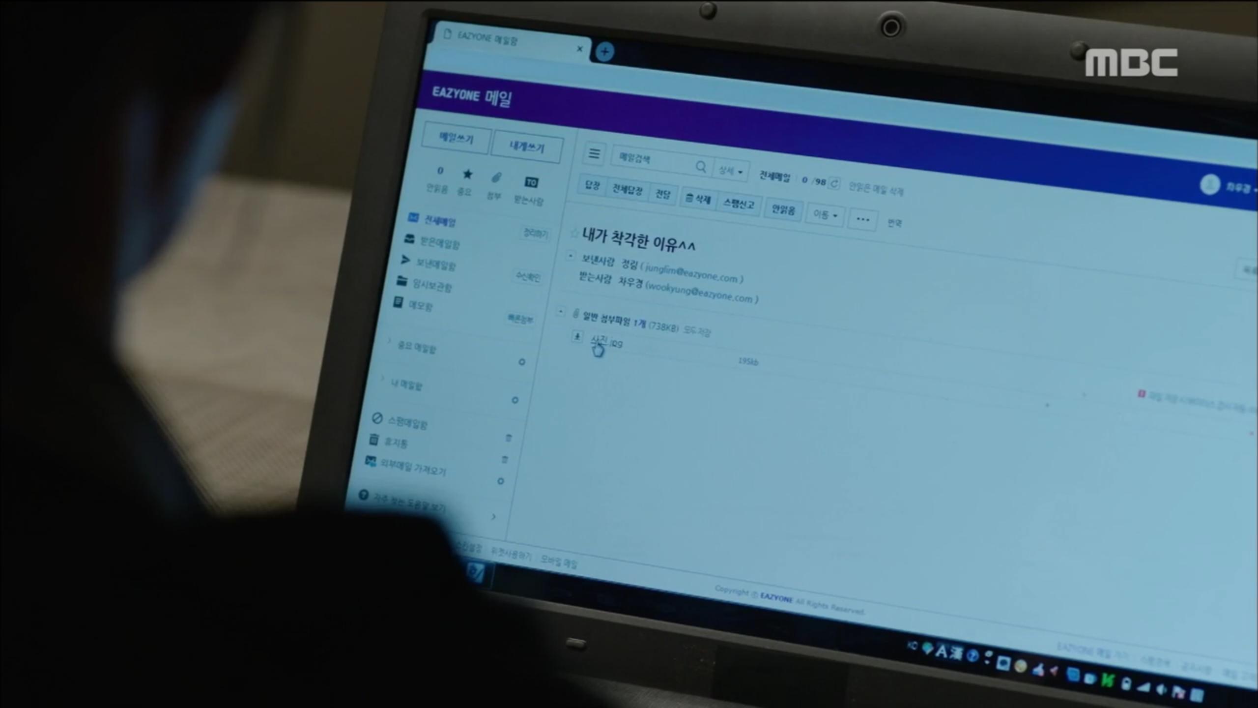 '붉은 달 푸른 해' 반전에 반전! 김선아, 기억 속 녹색 원피스 떠올렸다…'피해자? 가해자?'