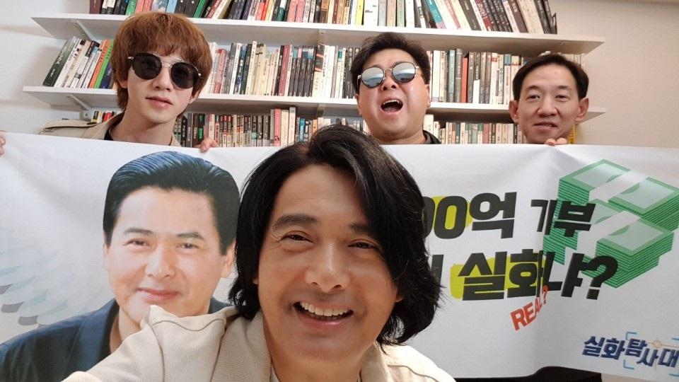 [TV톡] 주윤발 단독 인터뷰 실화? 팬심 폭발한 '실화탐사대' 이춘근·전준영 PD의 인터뷰 현장 공개