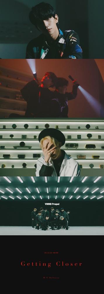 세븐틴, 신곡 '숨이 차' MV 티저 공개! 이전과는 다른 '다크한 콘셉트' 예고