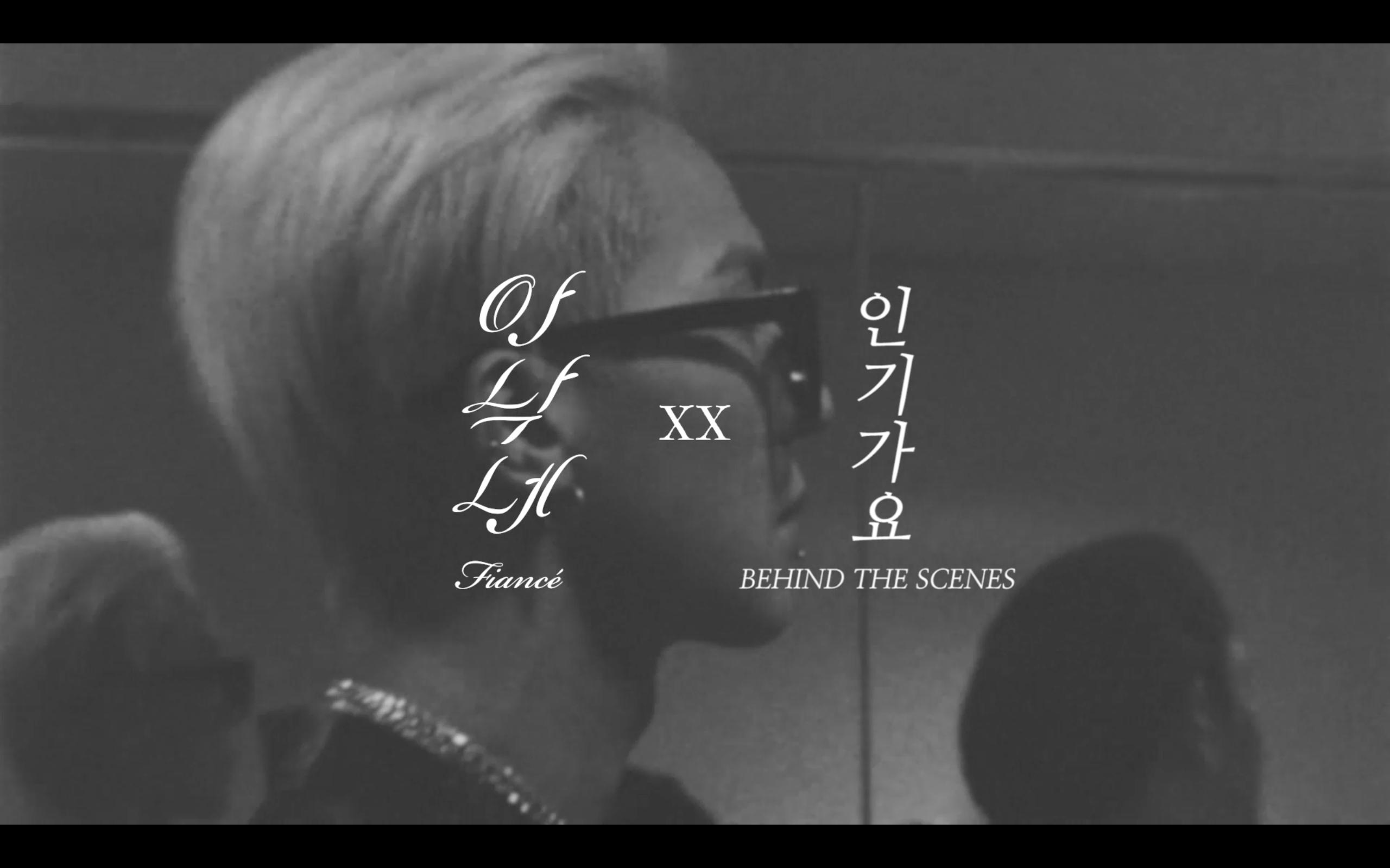 """송민호, 팬사인회 비하인드 영상 공개 """"위너, 화려하게 컴백 예정.. 기대해달라"""""""