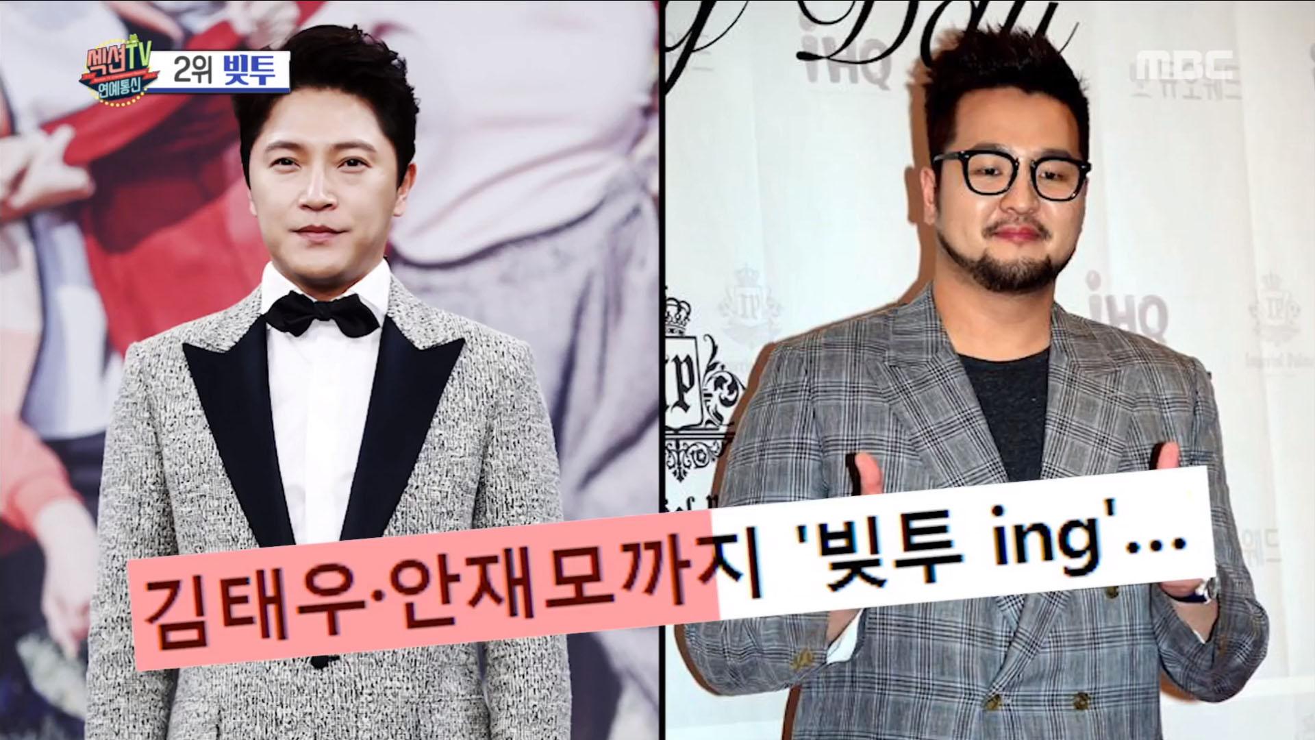 '섹션TV 연예통신' 29일째 '빚투' 논란, 안재모와 김태우까지