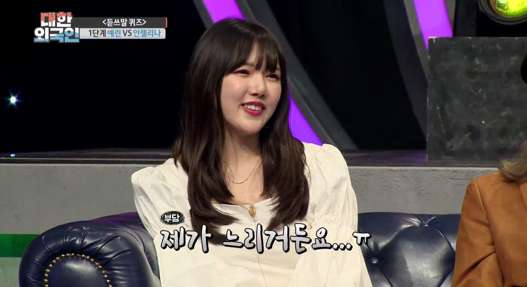 여자친구 예린, '대한외국인'서 모에카와 막춤 대결! 삼촌 팬들 열광
