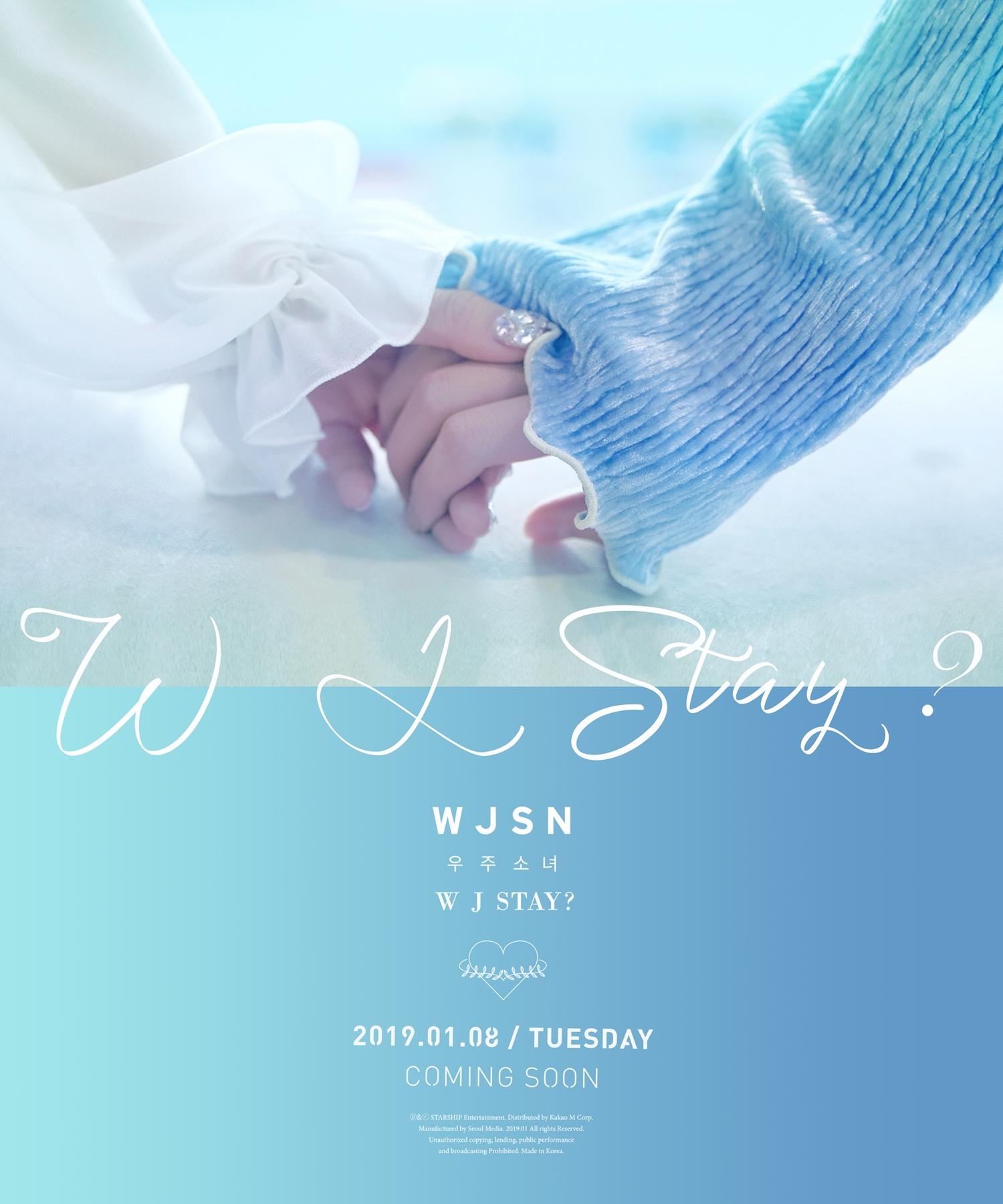 우주소녀, 내년 1월 8일 컴백 확정…'WJ STAY?' 커밍순 이미지 깜짝 공개 '청량+화사'