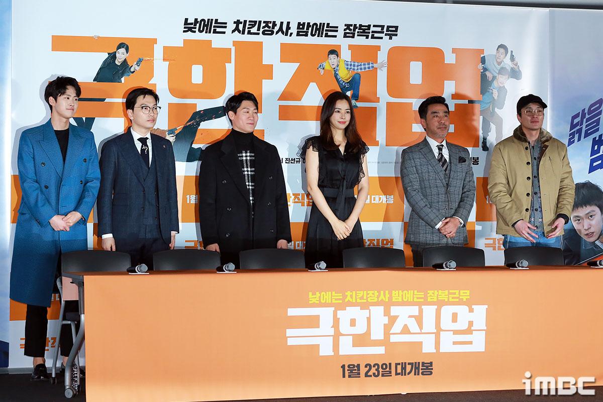 [포토] '극한직업' 인사하는 배우들