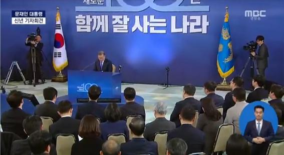 'LIVE→생방송' MBC, 관행 깬 한글 표기 시도! '시청자 호평'