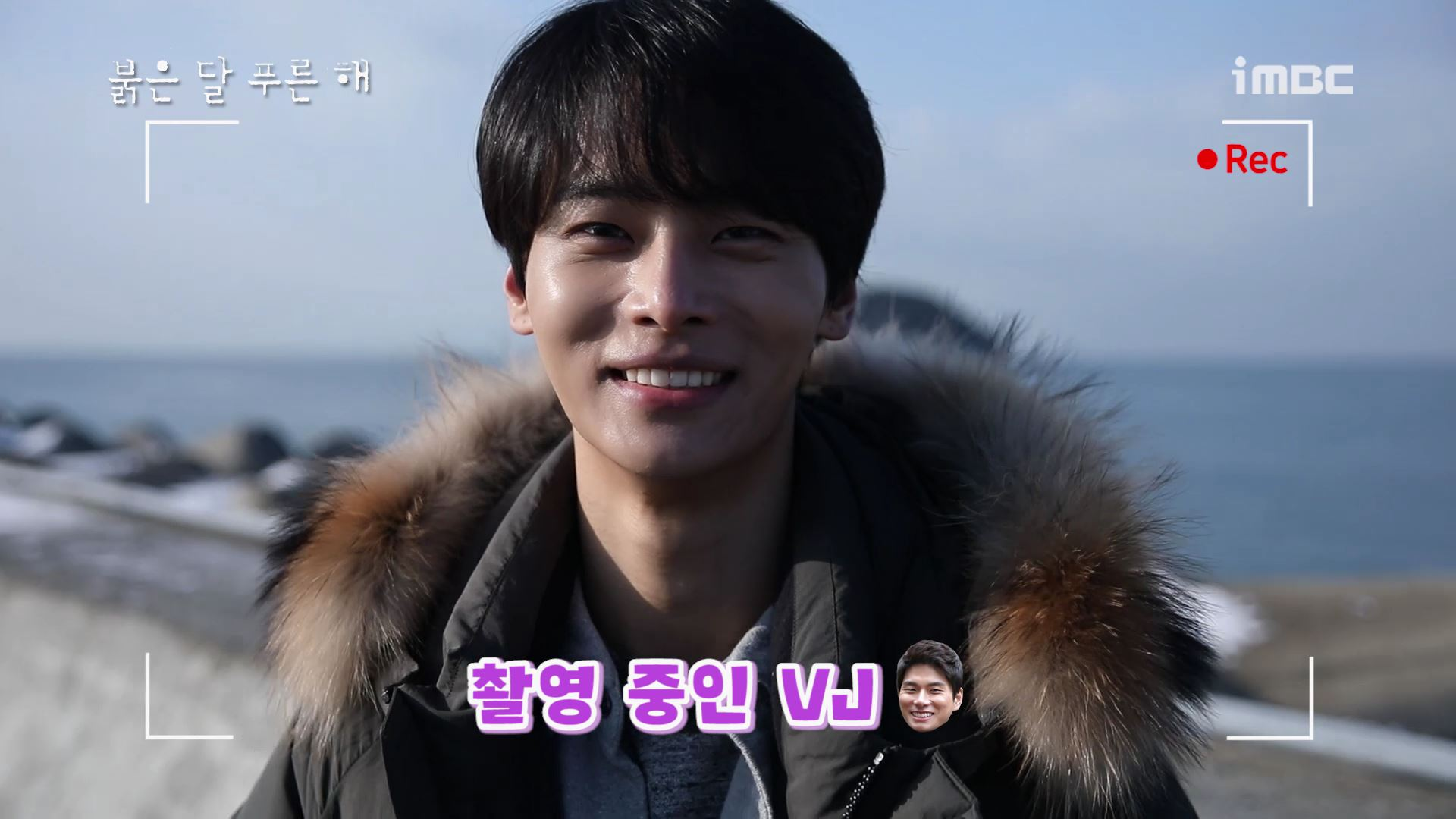 [M플레이] VJ 이이경-머드남 차학연, '붉은 달 푸른 해' 환상의 짝꿍 (feat. 보령 이행시)