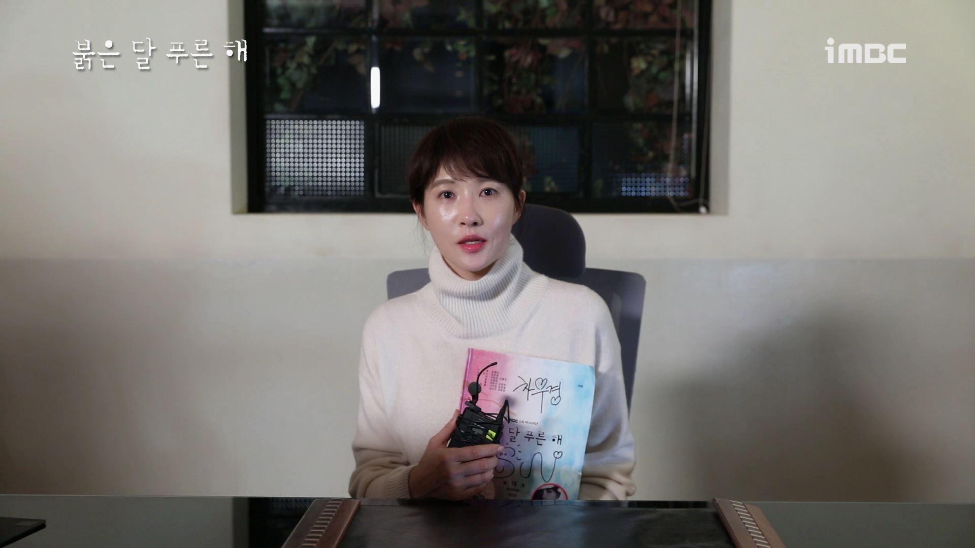 """[끝터뷰] '붉은 달 푸른 해' 김선아-이이경-남규리, """"오래 남는 드라마 되길"""""""