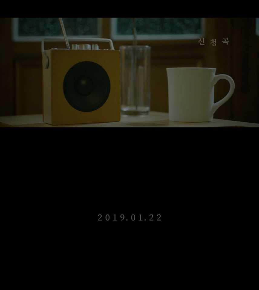 이소라, '독보적인 감성' 신곡 '신청곡' 티저 영상 공개…22일 발매