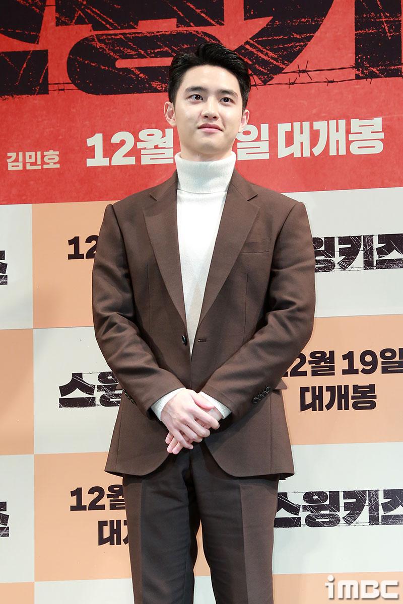 엑소 디오, '2019년이 기대되는 연기돌' 투표 1위