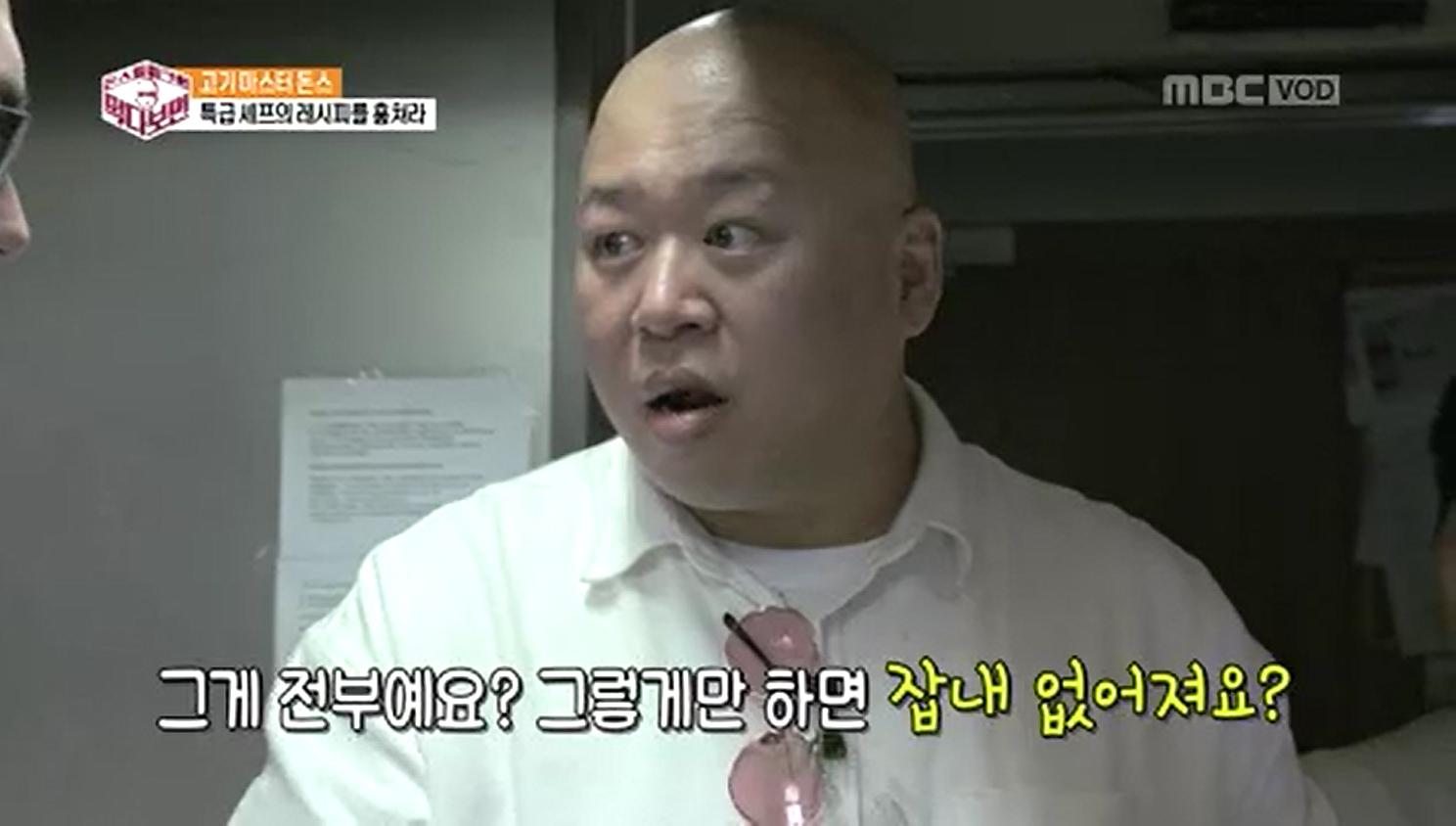 [TV톡] 돈스파이크의 진심을 어찌 '식탐'이라 쉽게 말 할 수 있을까? '돈스파이크의 먹다보면'