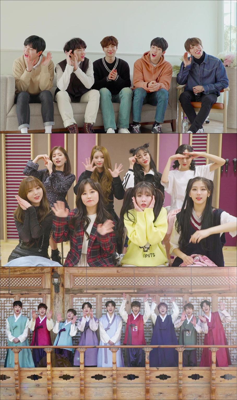인피니트-러블리즈-골든차일드, 설맞이 새해인사 공개!