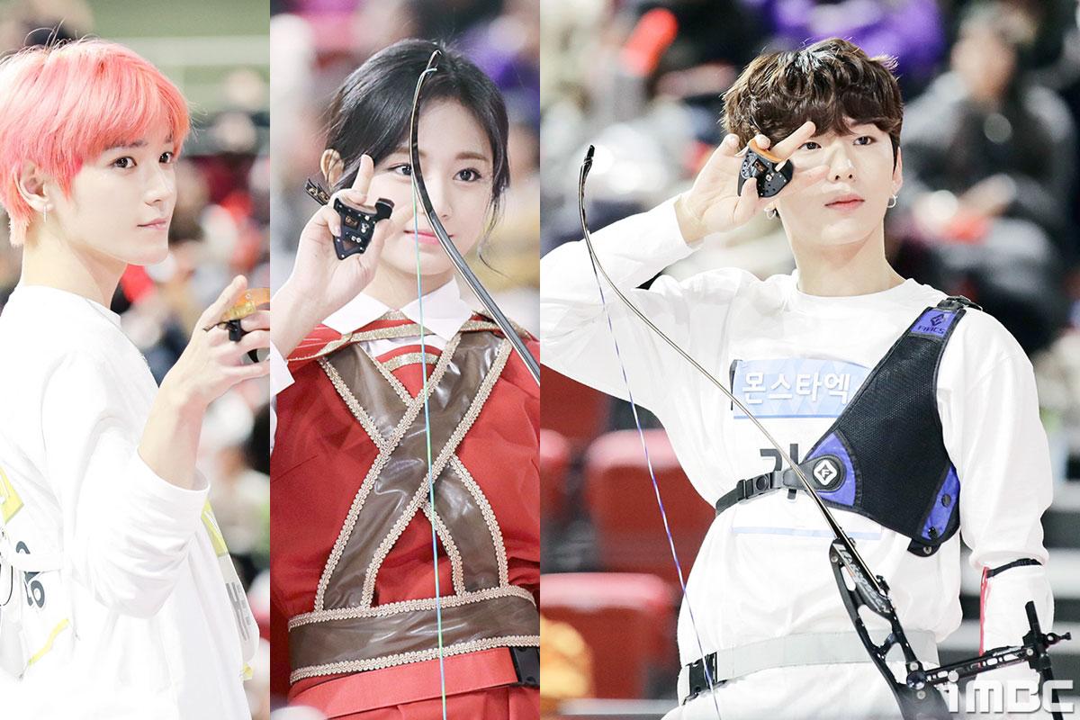 [PICK아이돌] '2019 설특집 아육대' 화제의 양궁돌 세레머니