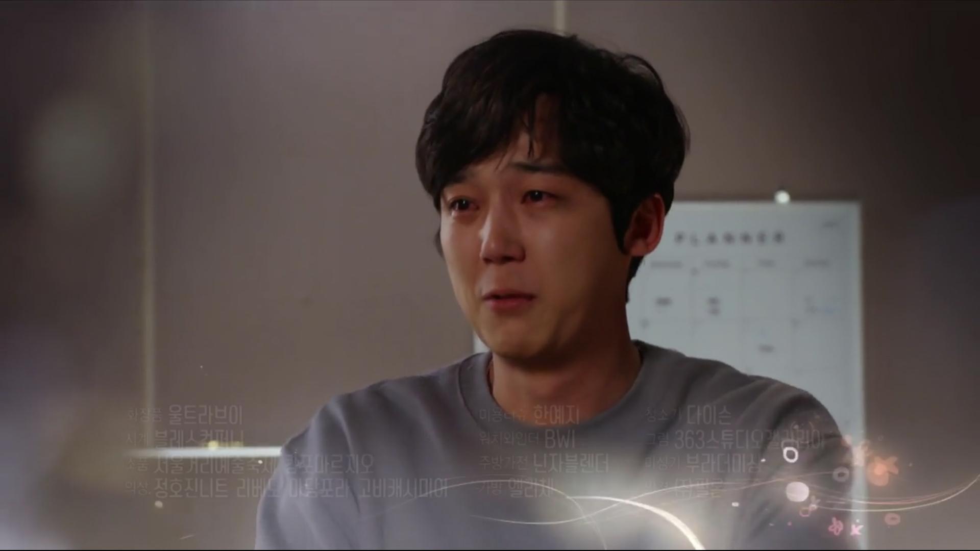 """'내 사랑 치유기' 소유진, 김창완에 """"저 더는 못하겠어요"""" 이혼 결심 섰나?"""