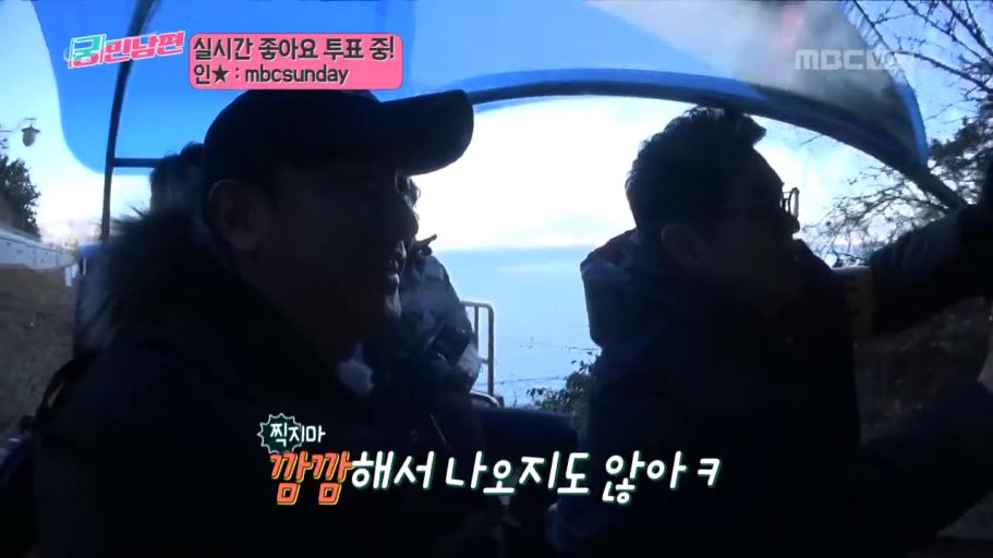 '궁민남편' '바다 사진' 대신 '심령 사진' 얻은 김용만!