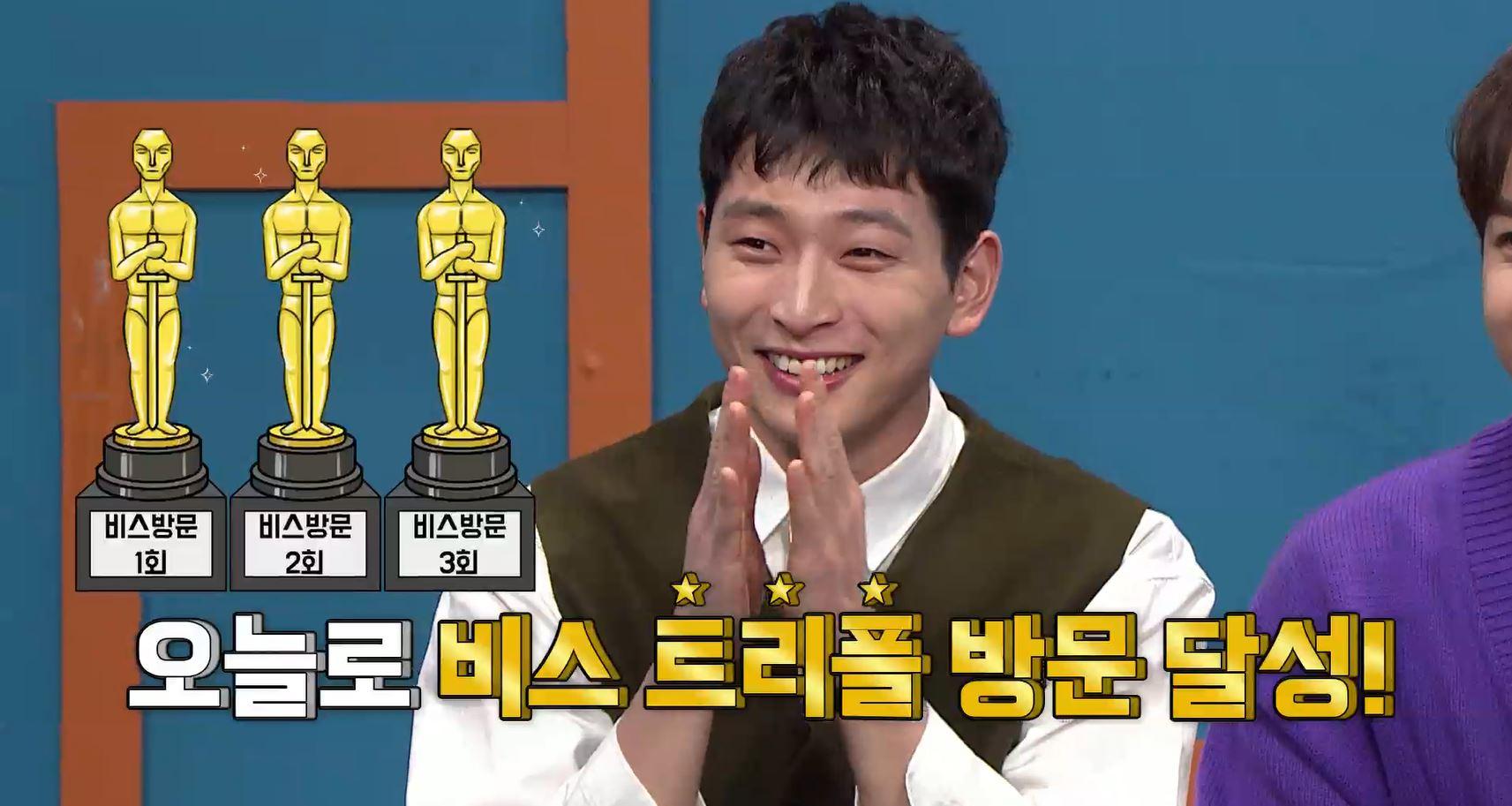 """'비디오스타' 정진운 """"연예계 사조직 '아이돌 91라인' 결성 계기는…"""""""