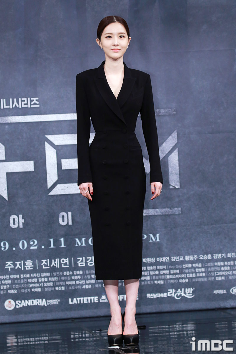 [포토] '아이템' 김유리, 우아한 올블랙 자태