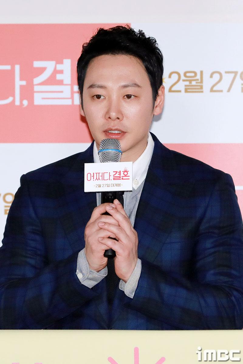 """'어쩌다,결혼' 김동욱 """"인기남? 비호감으로만 안 보이면 다행"""""""