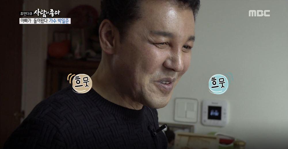 """'사람이 좋다' 가수 박일준 딸, """"아버지가 쓰러진 그때부터 불쌍하게 보이더라"""""""