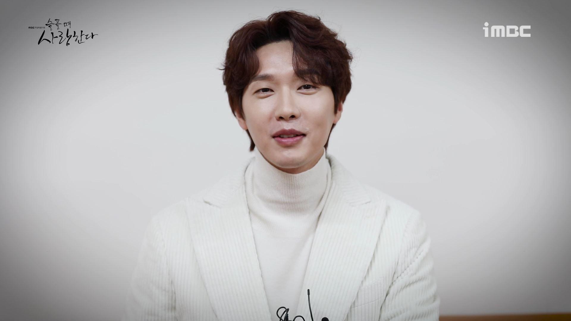 """[첫터뷰] 지현우 """"'슬플 때 사랑한다', 여러분 마음 속에 꽃이 되길"""""""
